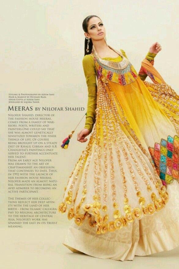 Pin by Saleha Asma on Dresses | Pinterest