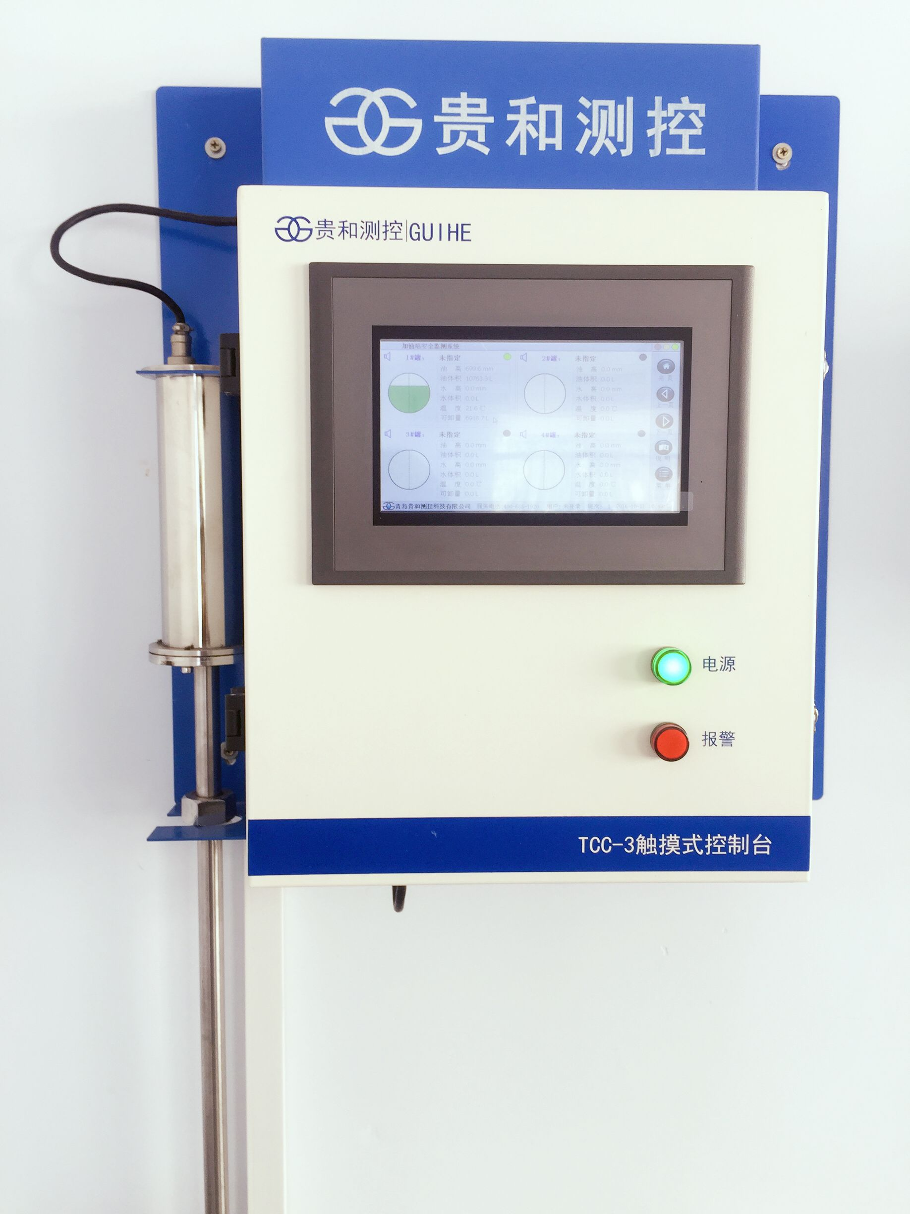 Automatic tank gauges for underground tank in petrol station can