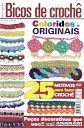 ZZ - Puntillas - Bicos de Croche - Alejandra L.R - Picasa Web Albums