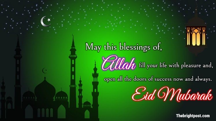 May The Blessing Of Allah Fill Your Life With Happiness Success And Good Health Eid Mubarak Eid Mubarak Eid Greetings Eid Al Fitr