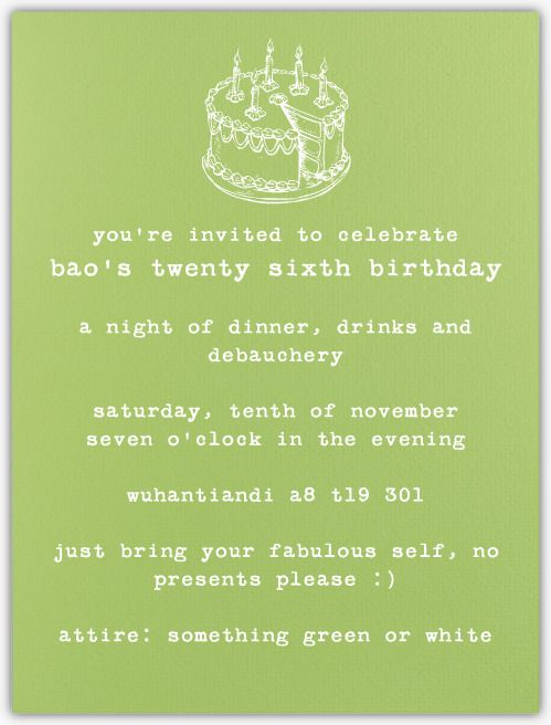 my 26th birthday party invite