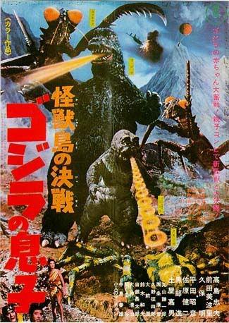 Resultado de imagen de Kaijū-tō no Kessen Gojira no Musuko 1967 poster