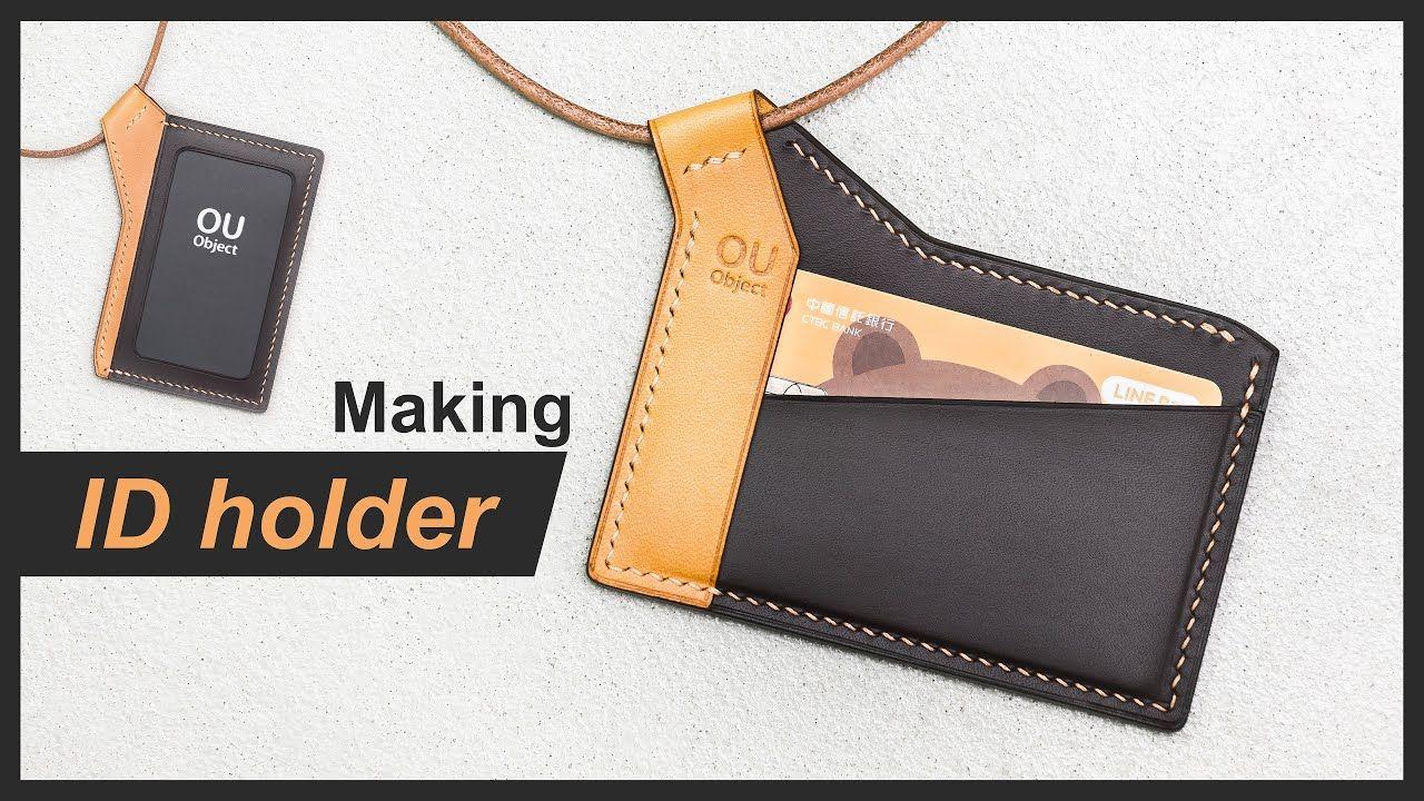 8 Awesome Diy Id Card Holder Leather Card Holder Pattern Badge Holders Diy Diy Holder