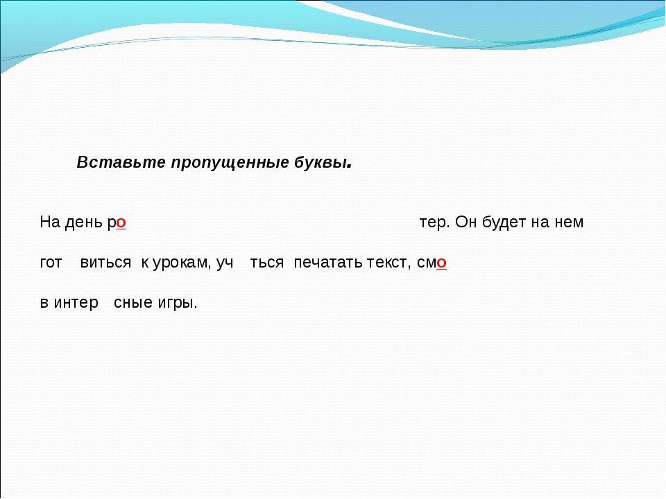 Ответы на упражнения английська мова 4 класс о.д карпюк