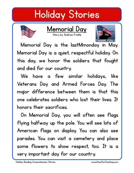 Reading Comprehension Worksheet Memorial Day With Images