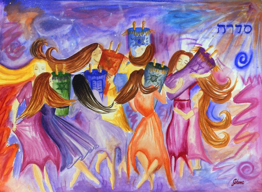 Women Dancing With Torah Salome Designs Jewish Women Praying