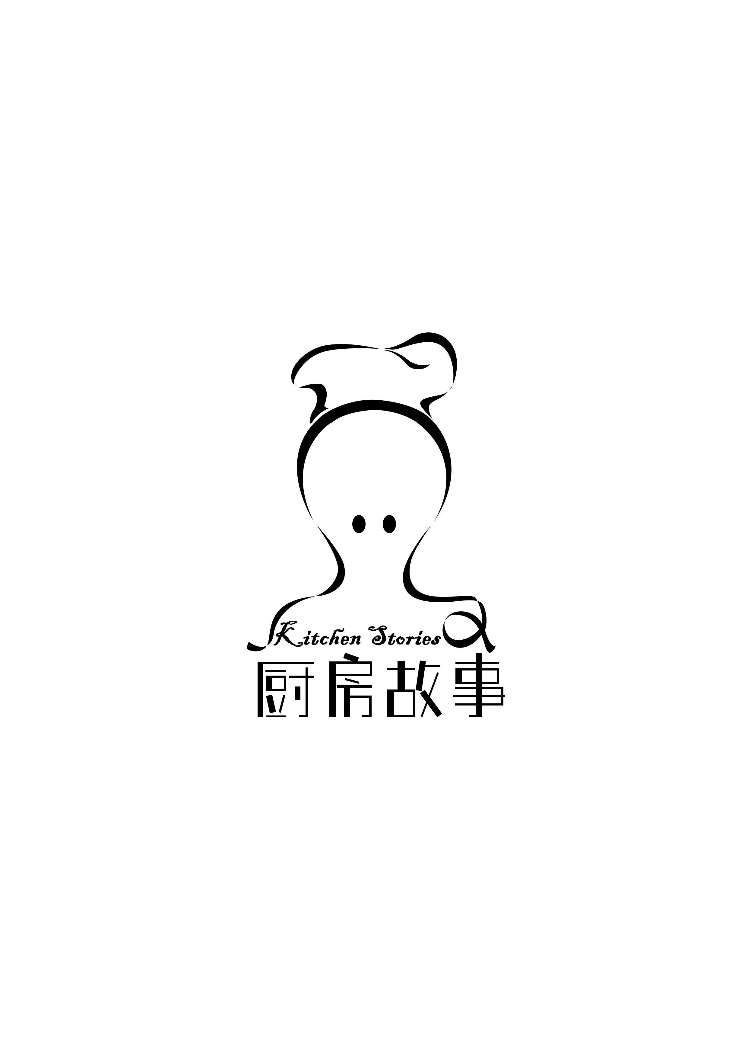 logo design kitchen stories   graphic design   Pinterest   Logos