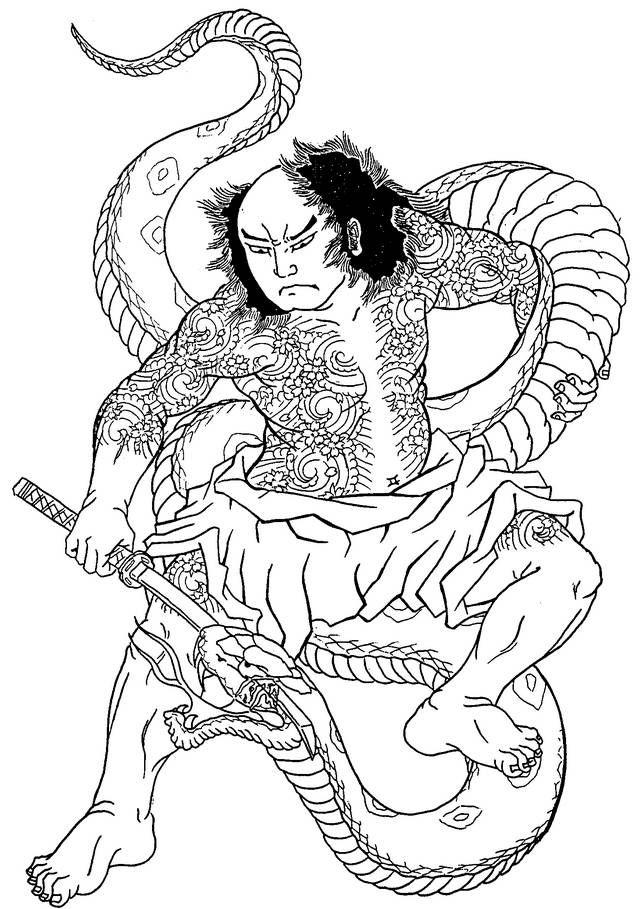 Horicho Traditional Japanese Tattoos Japan Tattoo Samurai Tattoo