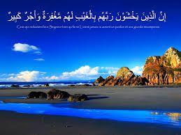 Allah Akbar Fond Ecran Paysage Paysage Plage Fond Ecran Zen