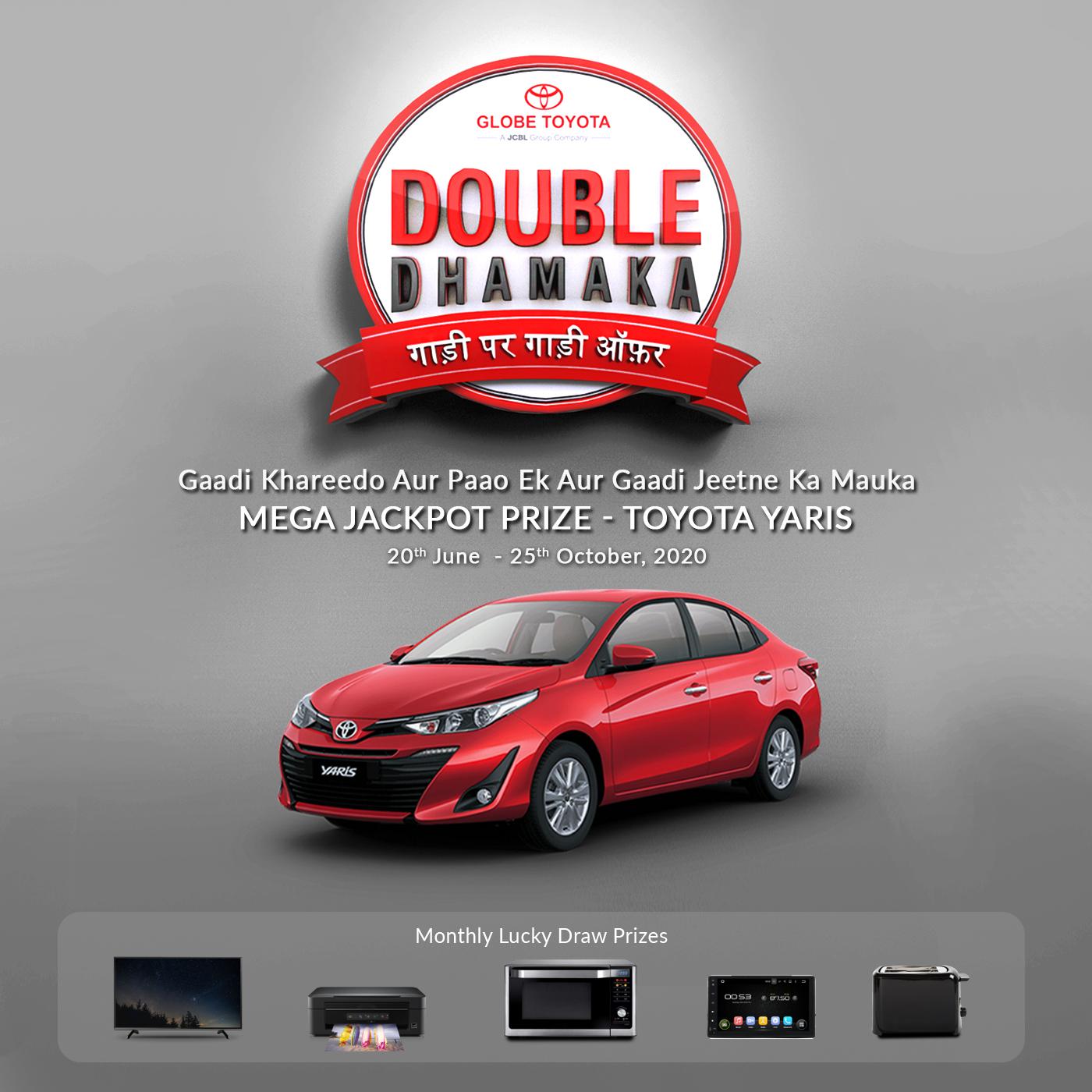 Double Dhamaka Gaadi Par Gaadi Offer in 2020 Toyota