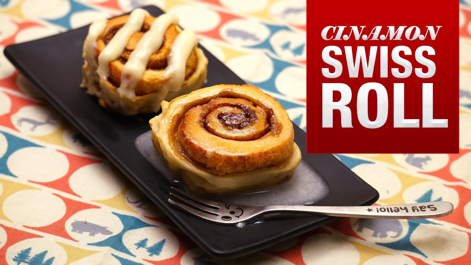 시나몬 스위스롤 만들기 How to Make Cinamon Swiss Roll! - Ari Kitchen