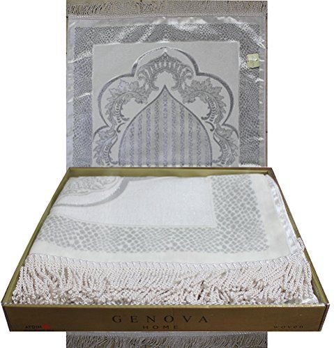 Islamic Prayer Rug, Gift Box Set, White & Glittery Silver | HealMoProducts
