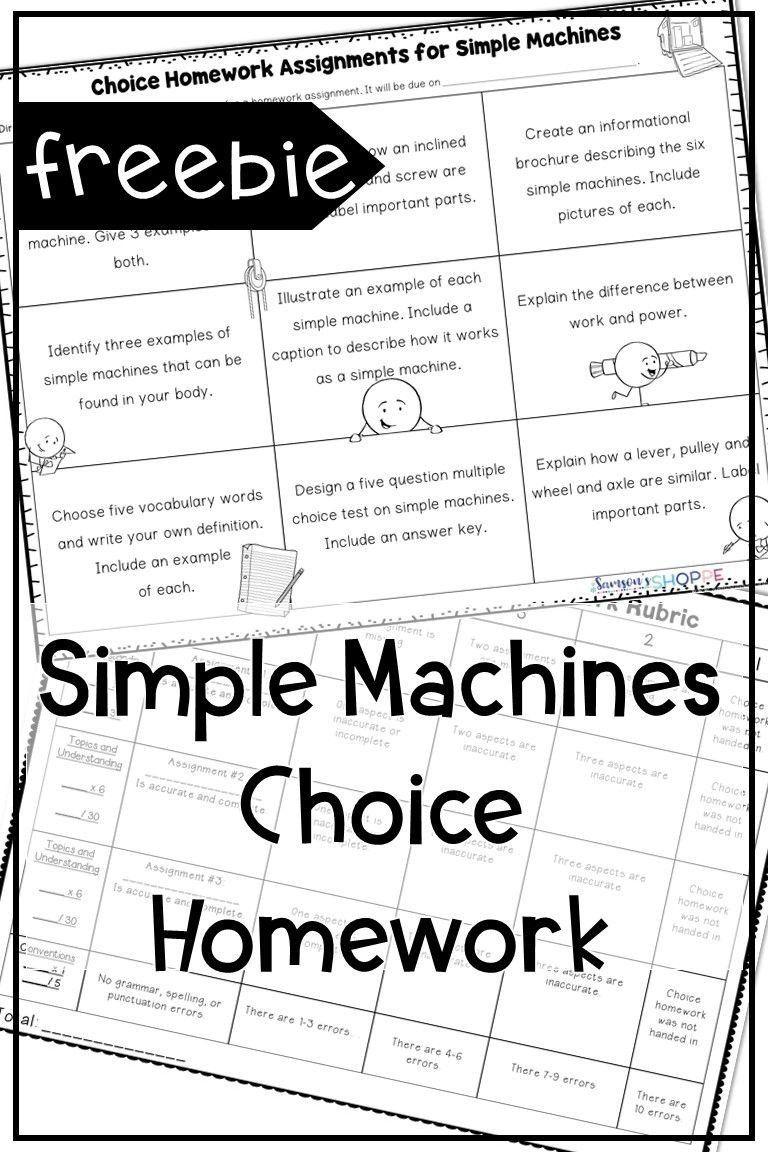 Simple Machine Worksheet for Kids Simple Machines Choice Homework Freebie   Simple  machines [ 1152 x 768 Pixel ]