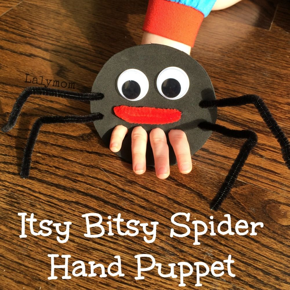 What a fun way to work on rhyming and build fine motor skills! An itsy bitsy spider hand puppet.