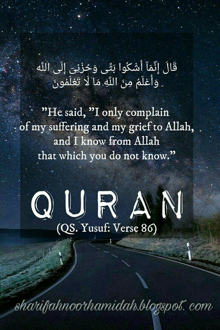 Alhumdulillah For Islam Muslim Allah My Soul Trust