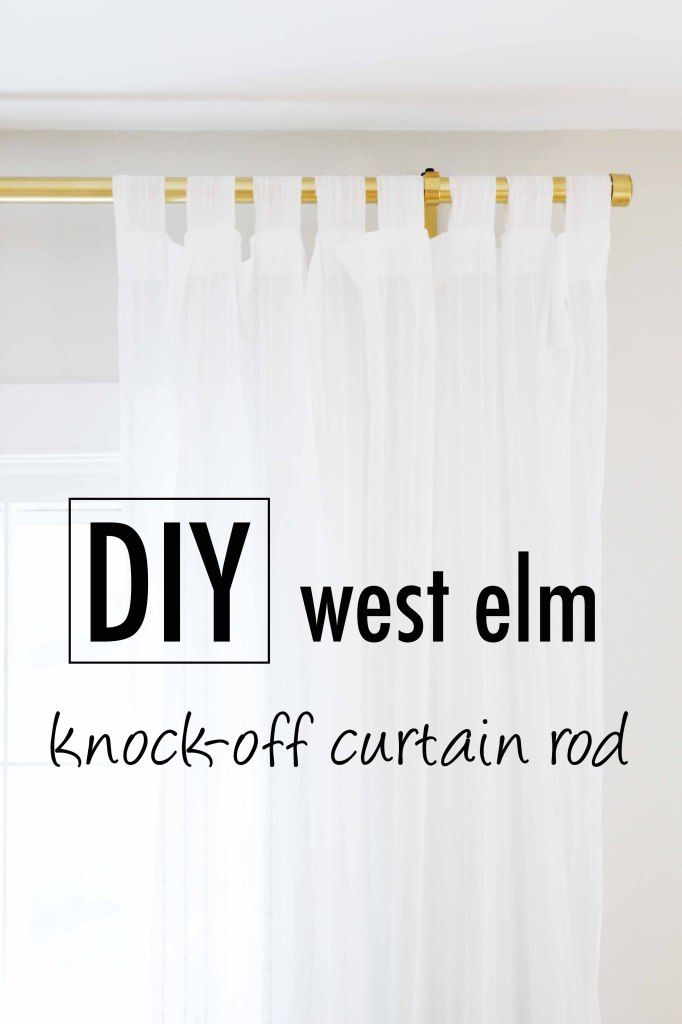 DIY West Elm knock-off curtain rod Ikea hack + 10 Times Gold Spray Paint