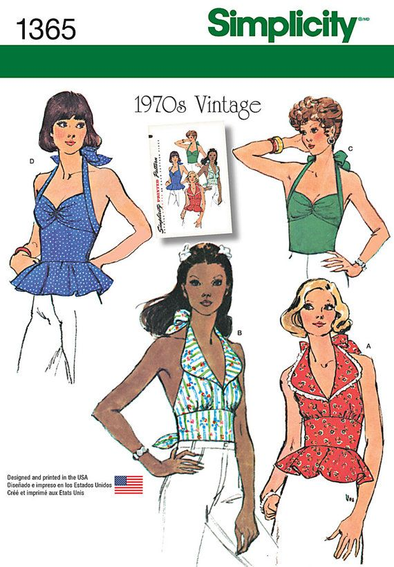 Simplicity Sewing Pattern 1365 Misses\' Halter Tops | Fashion ...