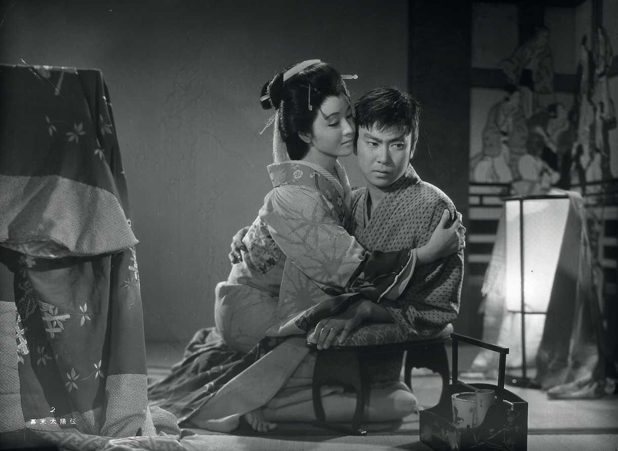 """Image result for Yuzo Kawashima. """"Bakumatsu taiyôden"""", 1957"""