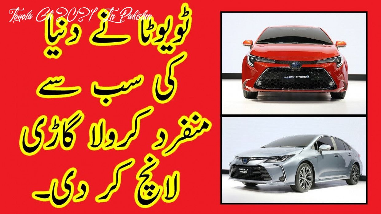 Toyota Gli 2021 In Pakistan Release In 2020 Toyota Upcoming Cars Truck Accessories Ford Gmc Truck Accessories