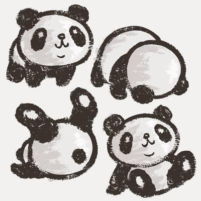 Adorable Cute Panda Drawing Panda Drawing Panda Art