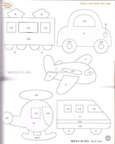 Riscos da net patterns cars and template car train helicopter truck appliqu patterns spiritdancerdesigns Gallery