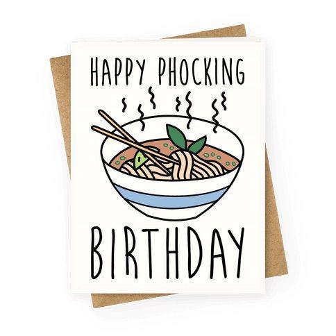 Happy Phocking Birthday Greeting Card Lookhuman Greeting Cards