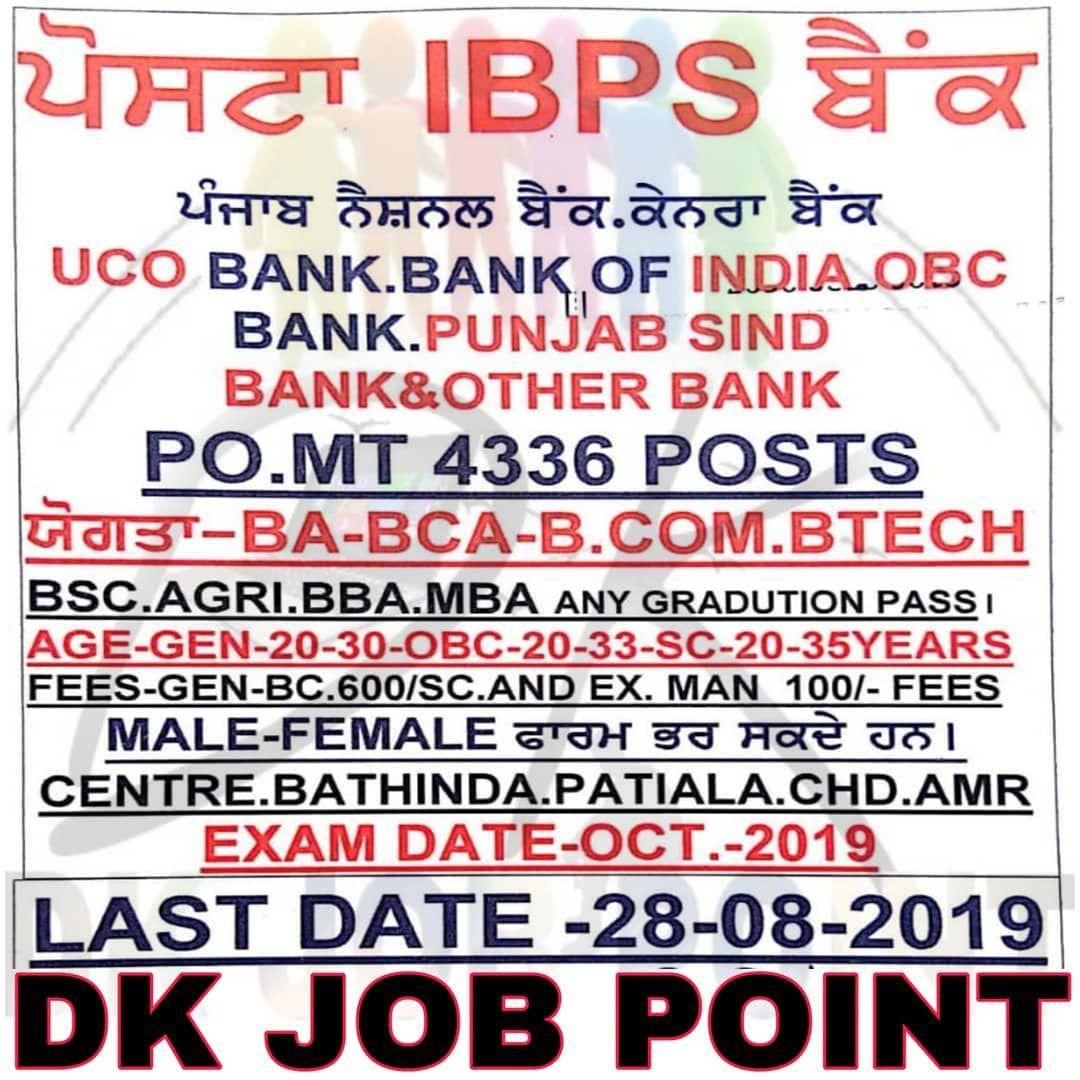 Dk Job Point Hkl College Guruharsahai Hklcollegeguruharsahai Dkjobpoint Job Last Date Point