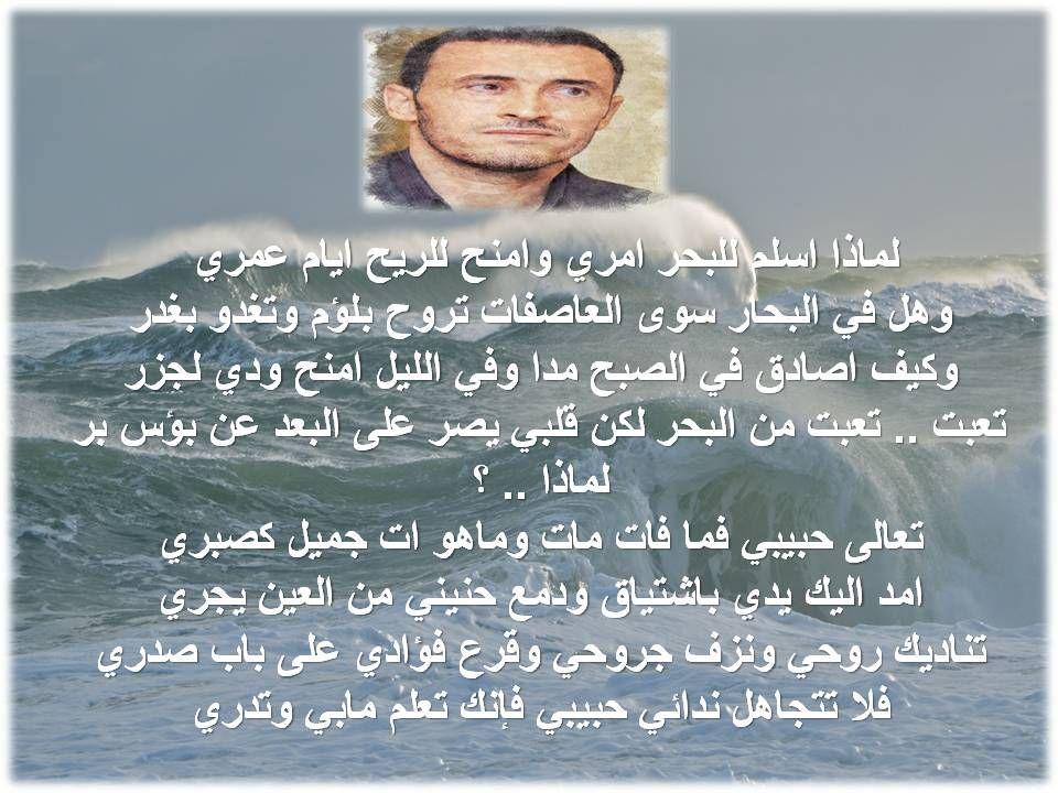 كلمات الدكتور مانع سعيد العتيبه تعبت Movie Posters Movies Poster