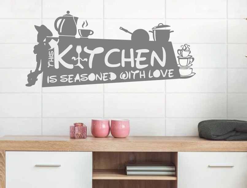 Kitchen Is Seasoned With Love Kitchen Wall Art Sticker Quote Forky