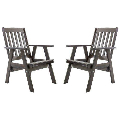 Super Heckson Reclining Garden Chair Alpen Home Products In 2019 Cjindustries Chair Design For Home Cjindustriesco