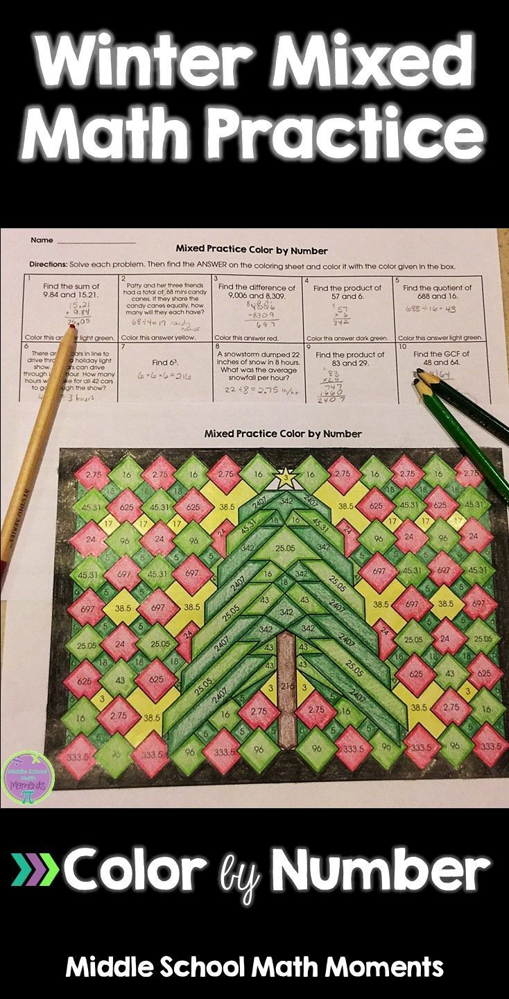 Help math students review concepts with this self-checking mixed ...