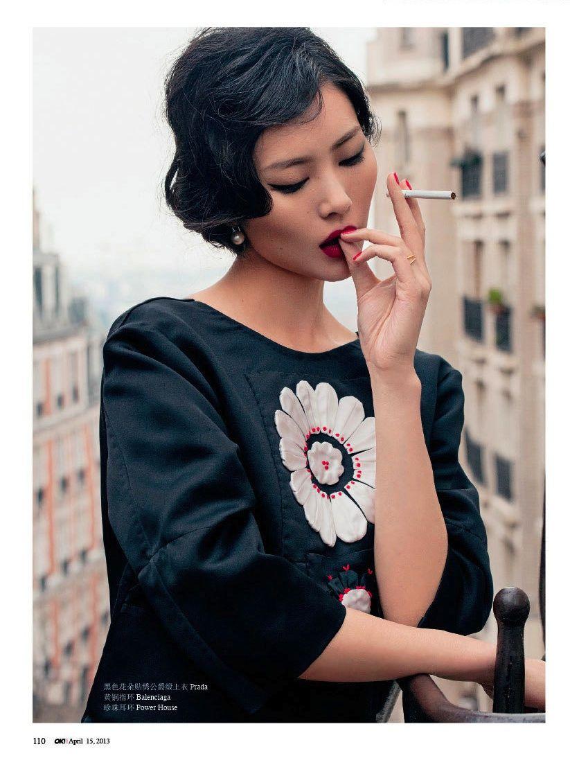 Asian supermodel pic 55