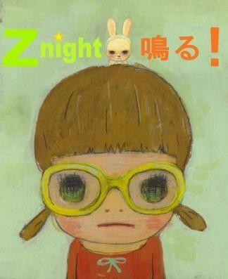 eastern youth 奈良美智 - Google 検索