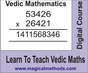 Vedic Maths Learning and Teaching ebook pdf and video