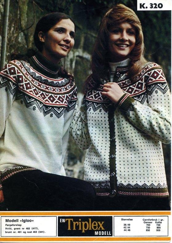 Norwegian Knitting Design Women S Button Cardigan And Turtleneck Sweater Nordic Fair Isle Scandinavian Gensere Genser Strikke