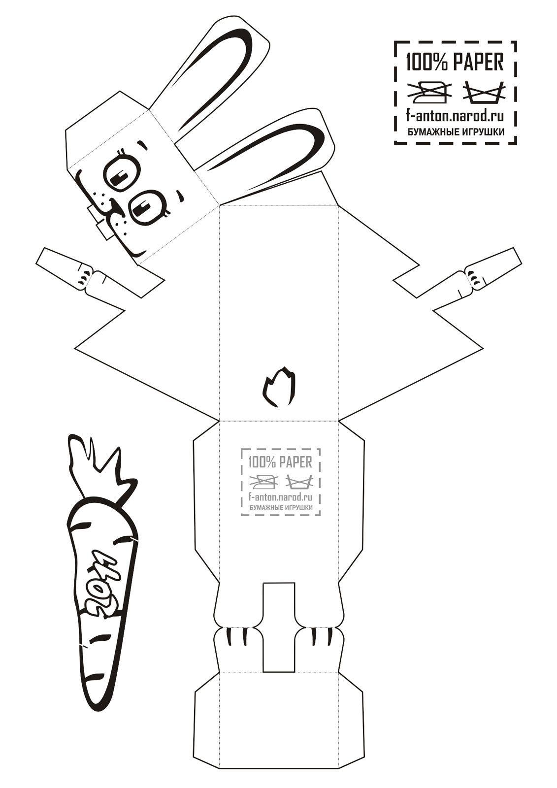 Manualidades Con Papel Conejo De Pascua Guía | Pascua | Pinterest ...