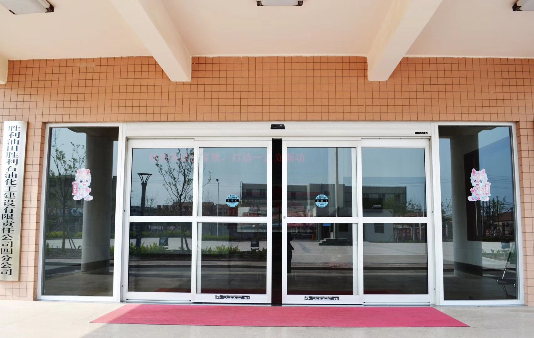 Automatic Door Make Our Life Convenient Automatic Sliding Doors Automatic Door Doors