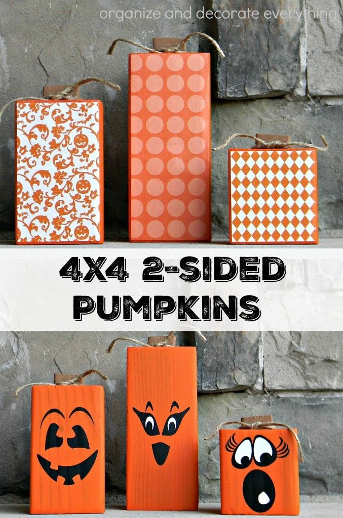 Photo of 4×4 2-Sided Pumpkins