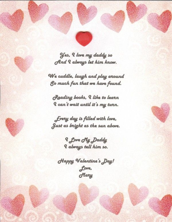 Short Funny Valentines Day Poems For Friends 2014 Valentines Day