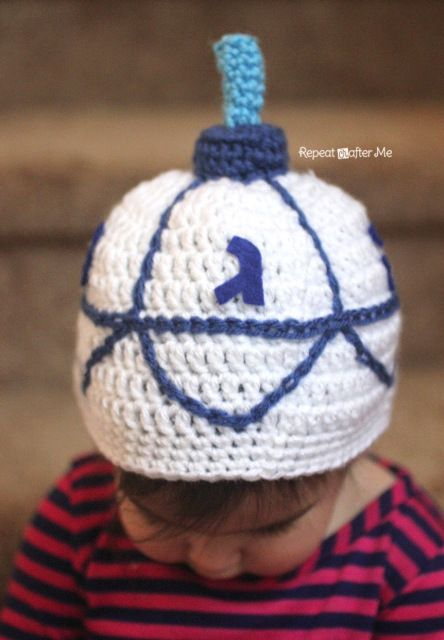 Crochet Dreidel Hat Pattern - Repeat Crafter Me | to donate - hat ...