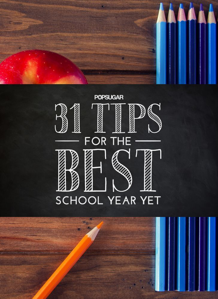 School is now in session. Make this year your best yet.