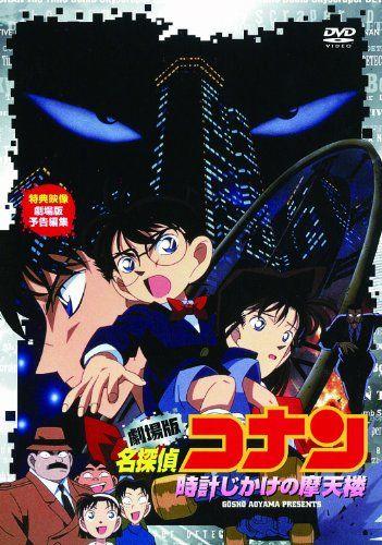 Pin Auf Anime Ger Dub