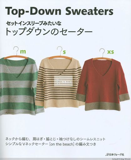 Top-Down Sweaters - 麗雀黃 - Picasa Web Albums
