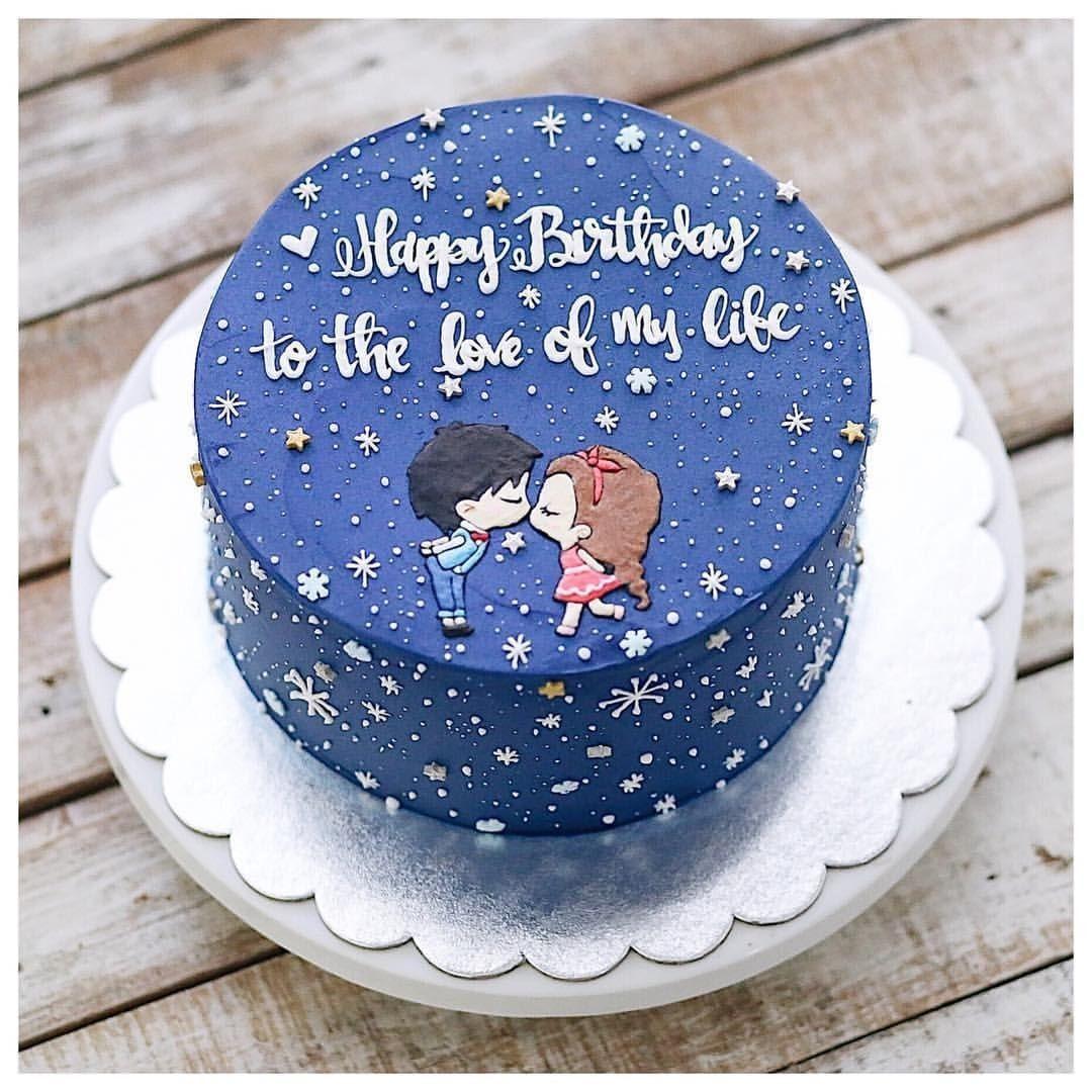 Cute Cake Ideas For Boyfriend Birthday Cake For Boyfriend Cake For Boyfriend Cake For Husband