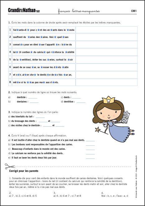 Français - CM1 - Lettres manquantes | french | Pinterest