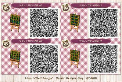 Qr Code Animal Crossing T Qr Codes Paths And Animal