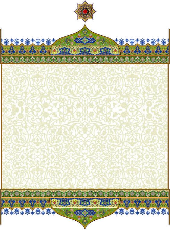 Shiagraph Category Floral Pattern Khatai Image 23 Floral Pattern Khatai Poster Background Design Islamic Art Islamic Art Pattern