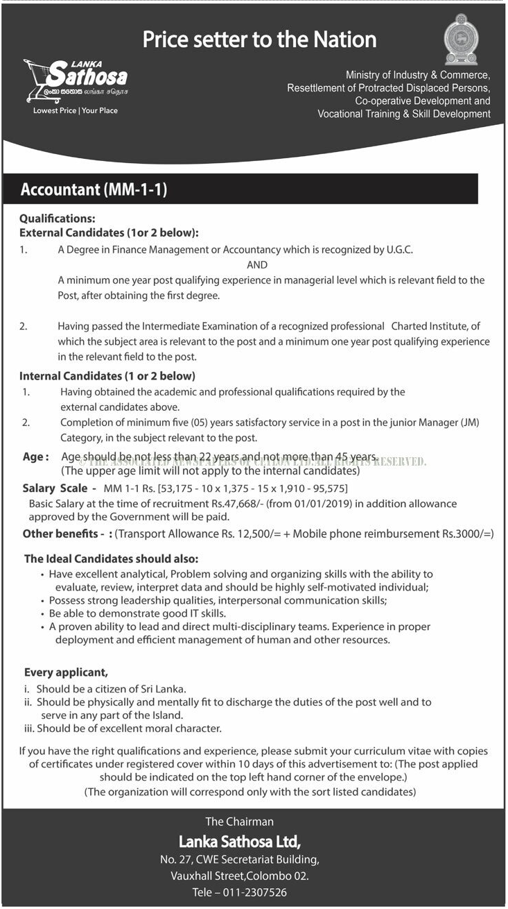 Applications Are Invited For All Candidates To Fill The Accountant