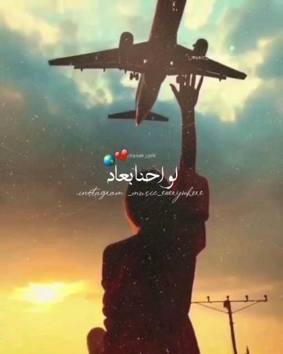 وبينا معاد عمرو دياب Video In 2021 Poster Movie Posters Art