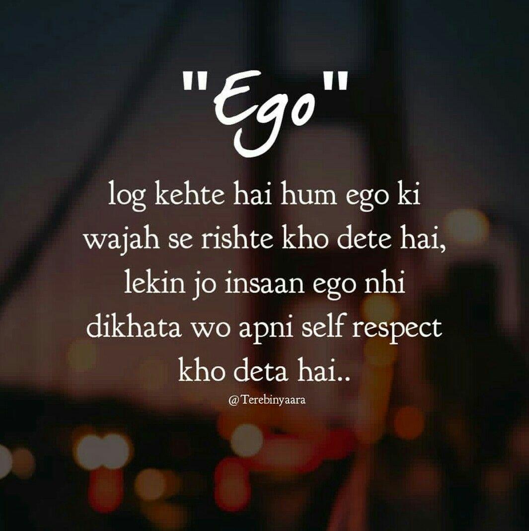 63 Best Urdu Quotes Images In 2020 Urdu Quotes Deep Words Quotes